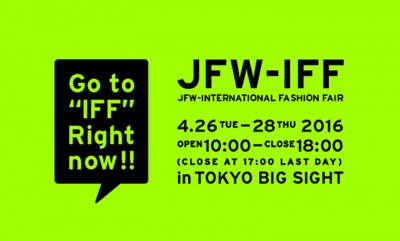JFW-International-Fashion-Fair-Japon